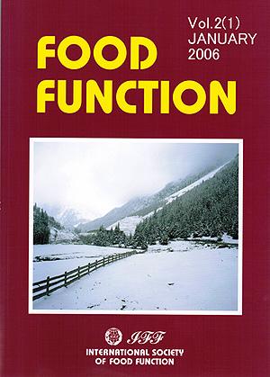 2006foodfunction