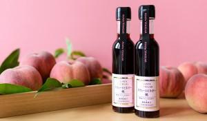スウィートビネガー桃 山梨県産桃果汁とワインビネガーのマリアージュ