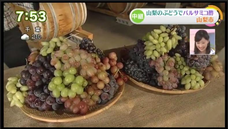 おはよう日本 国産バルサミコ酢の特集